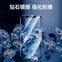 【2片装 防蓝光】Baseus倍思 防蓝光不碎边钢化膜 iPhone11ProMax全屏曲面2019新机手机保护膜 0