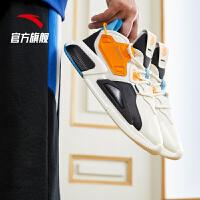 【满99-20】安踏霸道魔方男鞋运动鞋2021学生透气跑步鞋休闲鞋112048808
