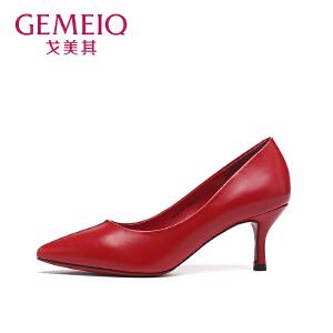 【清仓】戈美其秋季新款优雅职业女鞋浅口细跟尖头单鞋女红色高跟鞋