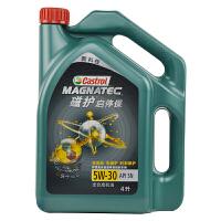 嘉实多(Castrol)磁护启停保 发动机润滑油 全合成机油 5W-30 SN 4L装
