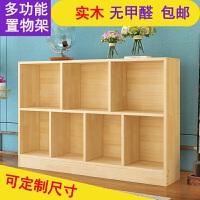 实木书架桌上置物架简教室书架格子柜实木书柜定做