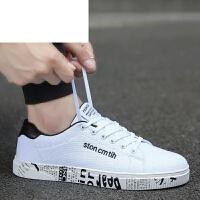 潮牌夏季男鞋子2017新款男士帆布鞋透气运动休闲鞋布鞋韩版潮学生板鞋