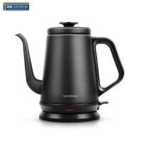 nathome/北欧欧慕 NSH1810手冲壶茶壶不锈钢电热水壶长嘴壶细口壶.