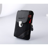 手机包男士穿皮带腰包5.5寸竖款多功能帆布零钱包横款时尚挂包