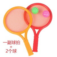 羽毛球拍幼儿网球拍儿童游戏玩具婴儿健身宝宝3-5岁户外运动礼物 颜色混发网球拍(823C)25*14cm