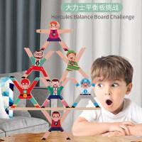 儿童大力士叠叠乐高积木平衡亲子互动桌面层层叠罗汉3岁2益智玩具