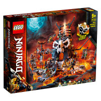 【当当自营】LEGO乐高积木 幻影忍者Ninjago系列 71722 骷髅巫师的地牢 玩具礼物