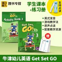 香港牛津幼儿英语启蒙 Get Set Go Book 3级别 学生用书+练习册 牛津大学出版社 gsg 3-6岁幼儿启蒙