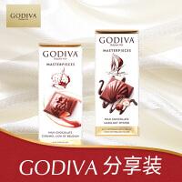 GODIVA歌帝梵 焦糖味牛奶巧克力1片+榛子牛奶巧克力1片(2片/组)