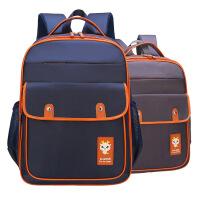 茉蒂菲莉 儿童书包 书包小学生韩版儿童背包学生双肩包书包1-3-6年级