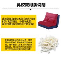 瑞慕懒人沙发床多功能可叠拆洗客厅双人单人榻榻米沙发床沙发椅 1.8x2.1米【乳胶款】颜色备注