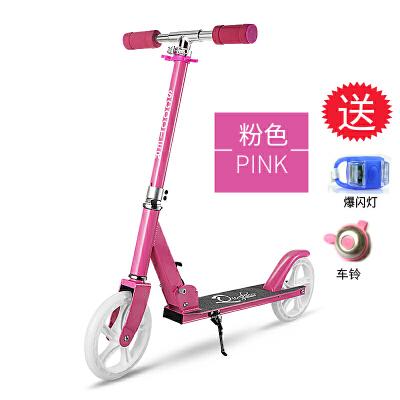 大号男女儿童滑板车两二轮折叠6-8-10-15岁青少年大童单脚代步车
