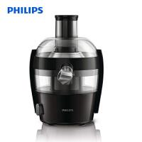飞利浦(Philips)榨汁机 HR1833 大功率家用电动水果汁机 大容量 高出汁率鲜榨机
