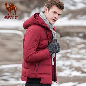 骆驼男装 秋冬新款白鸭绒羽绒服短款男潮流韩版连帽保暖外套