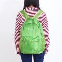 旅行皮肤背包双肩包男女可折叠双肩包便携旅行休闲学生书包旅行包