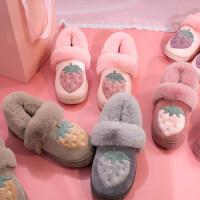 韩版女生卡通萌趣毛绒拖鞋 情侣居家棉拖鞋女生全包跟家居月子棉鞋保暖厚底