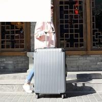 大容量旅行箱超大行李箱托运大号密码箱大空间拉杆箱30寸32寸箱 银色 银灰色 26寸单箱