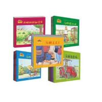 小兔汤姆系列 全套30册 小兔汤姆系列 全五辑共30册 小兔汤姆系列 儿童图画书 小兔汤姆系列 第一辑 第二辑 第三辑