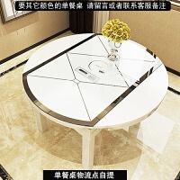 折叠餐桌椅组合现代简约8人小户型多功能实木伸缩吃饭电磁炉圆桌