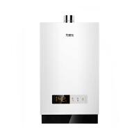 【当当自营】万家乐燃气热水器JSQ20-V16(10升)【201系列升级款】