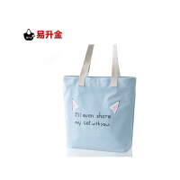学生帆布单肩包女妈咪背包女手提包购物袋 YC简约小清新时尚