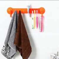 浴室置物架强力吸盘毛巾毛巾架牙刷架挂钩卫浴挂毛巾架挂架 橙色