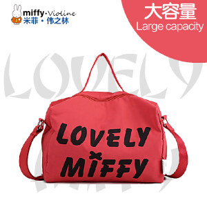 Miffy米菲新款 斜跨休闲运动包 单肩斜挎休闲包情侣包男女包手拎包