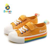 芭芭鸭帆布鞋男童布鞋女童板鞋休闲鞋子2020春季新款彩虹鞋球鞋潮