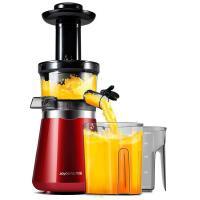 Joyoung/九阳 JYZ-V15 全自动慢速原汁机家用多功能榨汁机鲜榨果汁机