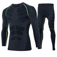 男士运动紧身衣高弹力健身长裤训练骑行足球篮球压缩套装