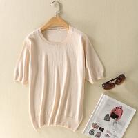 早春纯色女圆领羊毛衫半袖针织衫宽松韩版短袖套头毛衣时尚打底衫