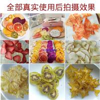 食物烘干机16层水果茶蔬菜脱水机宠物食品烘干溶豆食品风干机商用