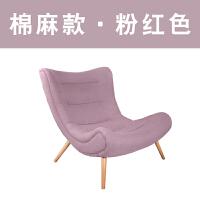 单人沙发卧室可爱小沙发款ins懒人沙发小户型北欧蜗牛椅
