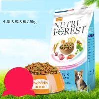 【支持礼品卡】狗粮2.5kg 泰迪贵宾小型犬成犬通用型营养森林天然粮5斤 s8m