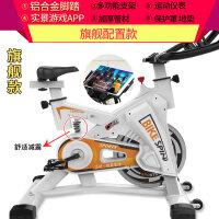 风火轮动感单车 家用健身车跑步自行车室内带音乐脚踏车运动健身器材