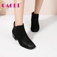 高蒂短靴女中跟方头冬季新款时装靴英伦风套筒头层牛皮粗跟靴子女