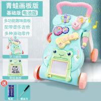 婴儿学步车手推车多功能防侧翻学走路助步男宝宝女孩小孩儿童玩具 基础电池版 送增重水箱