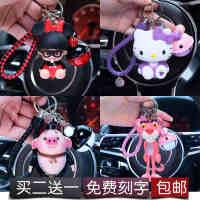 卡通情侣钥匙扣女韩国创意汽车铃铛小挂件可爱包包钥匙圈定制礼品