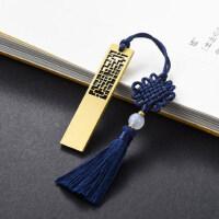 金属创意复古典中国风u盘16g礼物公司活动商务礼品定制刻字印logo