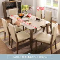 北欧家具小户型餐桌椅组合现代简约家用实木脚方桌BA1R
