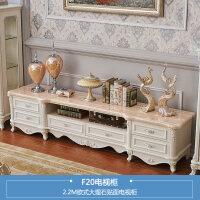 家具欧式电视柜小户型法式大理石储物地柜客厅电视机柜G2 组装