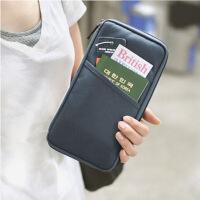 牛津布多功能卡包护照包护照夹证件包牛津布手拿包 颜色随机