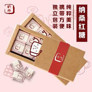 【贵阳馆】贵州特产四五食源牌红糖速红糖溶姜茶_250g袋装