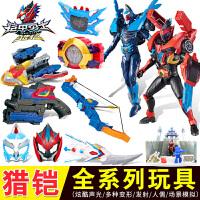 奥迪双钻铠甲勇士猎铠马帅鹰帅武器人偶召唤器腰带凯甲儿童玩具套装