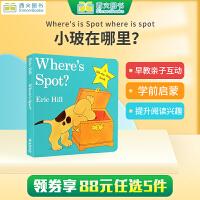 英文原版 Where's is Spot where is spot小玻在哪里?Eric Hill  艾瑞卡尔  0-1-2-3-4岁学前教育翻翻可揭页纸板书 送音频 西文英文亲子绘本馆专营店