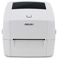 得力电子面单打印机不干胶二维码热敏纸快递单标签条码热敏打印机