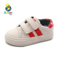 芭芭鸭儿童板鞋小白鞋男童宝宝鞋1-3岁2020春季新款女童学步鞋子