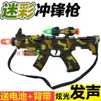 电动仿真迷彩冲锋枪玩具发声光3-5岁小孩子震动手枪 儿童男孩礼物