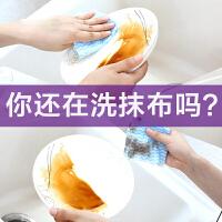 一次性抹布无纺布吸水不易掉毛加厚厨房不易沾油洗碗清洁巾 r0n