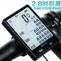 户外骑行装备测速文自行车码表无线 山地公路车配件里程表2.8�季奁�